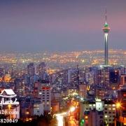 کفسابی در تهران