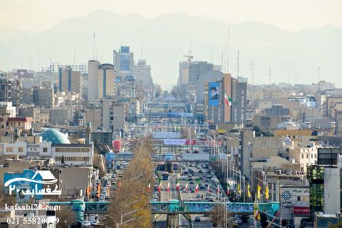 شرکت کفسابی در تهران