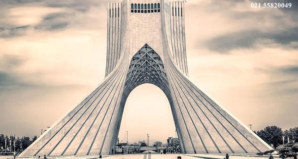 نماشویی در تهران