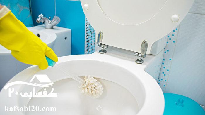 شستشو و تمیز کردن سرویس بهداشتی
